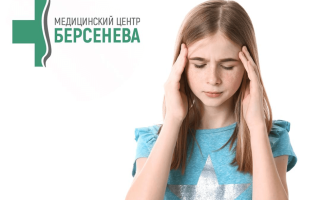У ребенка темнеет в глазах и болит голова