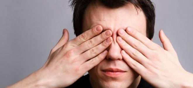 Хронический блефарит причины возникновения