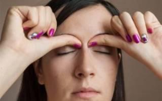 Массаж глаз при блефарите в домашних условиях