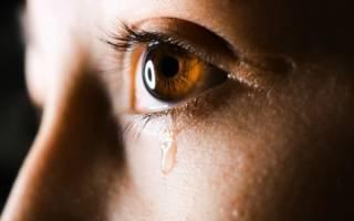 Почему когда я плачу у меня болят глаза?