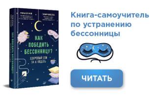 Могут ли болеть глаза от недосыпа