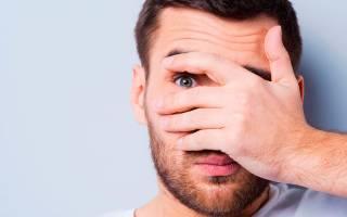 Расходящееся косоглазие при котором глаз косит в направлении от носа