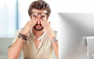 Работаю за компьютером болят глаза хорошие капли сосуды красные