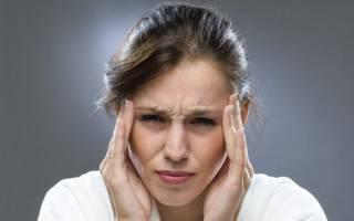 Болит голова и глаза к какому врачу идти