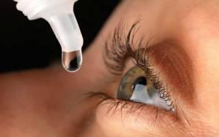 Глазные капли от болей в глазах