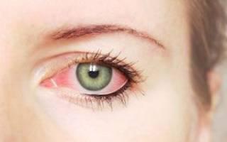 Как сделать глаза красными как будто болею?