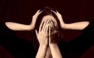 Болит голова бросает в жар болят глаза