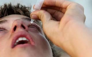 Антибиотик при ячмене на глазу у взрослого широкого спектра