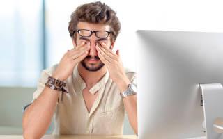 Какую яркость ставить на мониторе чтобы не болели глаза?
