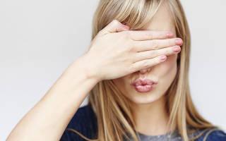 Болит и опух глаз возле ресниц